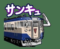 Japanese Train(Japanese Langage) sticker #12153798