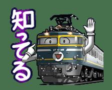 Japanese Train(Japanese Langage) sticker #12153799