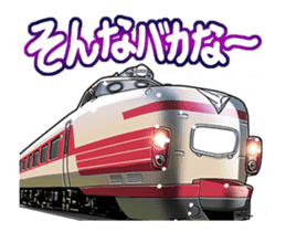 Japanese Train(Japanese Langage) sticker #12153801