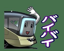 Japanese Train(Japanese Langage) sticker #12153806