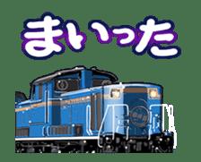 Japanese Train(Japanese Langage) sticker #12153808