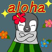 สติ๊กเกอร์ไลน์ FUNNYBEGO & FRIENDS for Hawaii :Animated