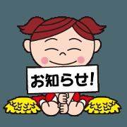 สติ๊กเกอร์ไลน์ Pompon Chiaki 2