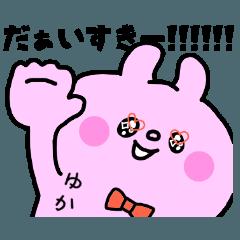 YUKACHAN sticker