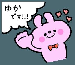 YUKACHAN sticker sticker #12159344