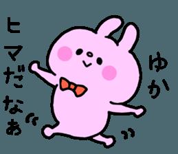 YUKACHAN sticker sticker #12159345