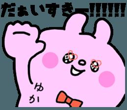 YUKACHAN sticker sticker #12159348