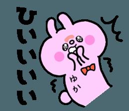 YUKACHAN sticker sticker #12159349