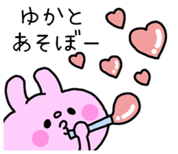 YUKACHAN sticker sticker #12159350
