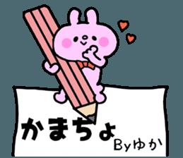 YUKACHAN sticker sticker #12159351