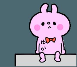 YUKACHAN sticker sticker #12159352