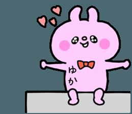 YUKACHAN sticker sticker #12159353