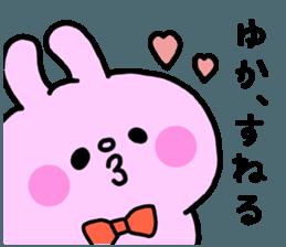 YUKACHAN sticker sticker #12159355