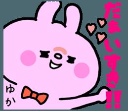 YUKACHAN sticker sticker #12159356