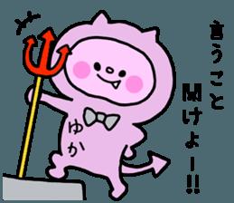 YUKACHAN sticker sticker #12159357