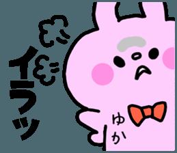 YUKACHAN sticker sticker #12159358