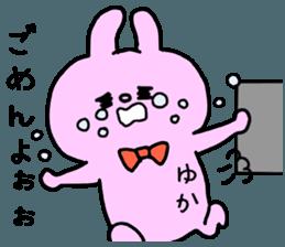 YUKACHAN sticker sticker #12159361