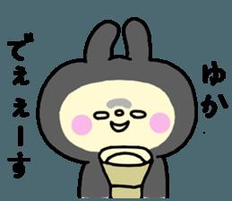 YUKACHAN sticker sticker #12159363