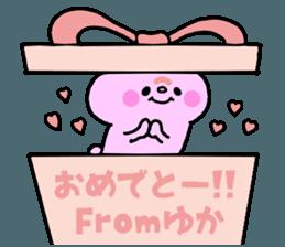 YUKACHAN sticker sticker #12159364