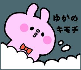 YUKACHAN sticker sticker #12159366