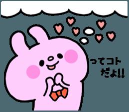 YUKACHAN sticker sticker #12159367