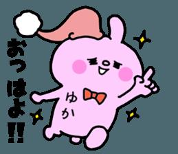 YUKACHAN sticker sticker #12159369