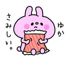 YUKACHAN sticker sticker #12159370