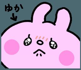 YUKACHAN sticker sticker #12159371