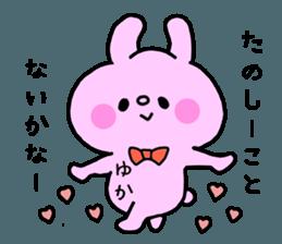 YUKACHAN sticker sticker #12159372