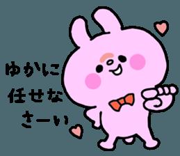 YUKACHAN sticker sticker #12159373