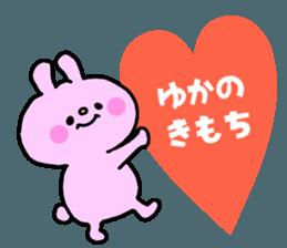 YUKACHAN sticker sticker #12159375