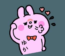 YUKACHAN sticker sticker #12159377