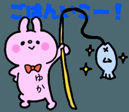 YUKACHAN sticker sticker #12159378