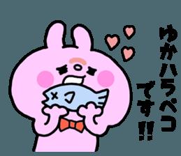 YUKACHAN sticker sticker #12159379