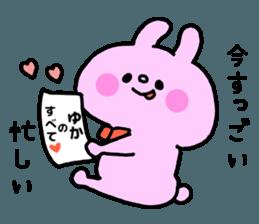 YUKACHAN sticker sticker #12159380