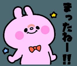 YUKACHAN sticker sticker #12159381