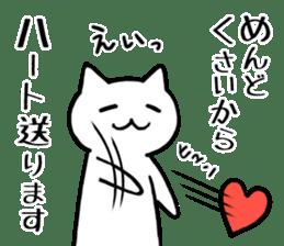 parfait Cat Sticker 2 ~HEART~ sticker #12159566