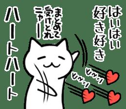 parfait Cat Sticker 2 ~HEART~ sticker #12159568