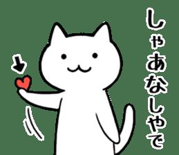 parfait Cat Sticker 2 ~HEART~ sticker #12159570