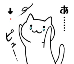 parfait Cat Sticker 2 ~HEART~ sticker #12159572