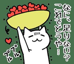 parfait Cat Sticker 2 ~HEART~ sticker #12159573