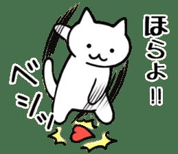parfait Cat Sticker 2 ~HEART~ sticker #12159575