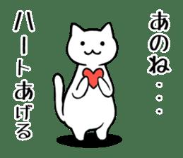 parfait Cat Sticker 2 ~HEART~ sticker #12159578