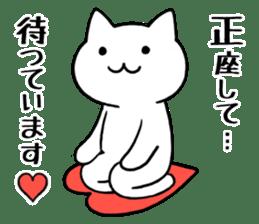 parfait Cat Sticker 2 ~HEART~ sticker #12159582