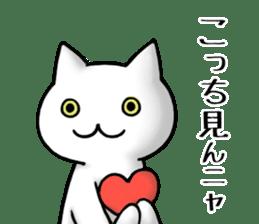 parfait Cat Sticker 2 ~HEART~ sticker #12159584