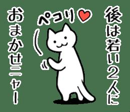 parfait Cat Sticker 2 ~HEART~ sticker #12159585