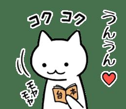 parfait Cat Sticker 2 ~HEART~ sticker #12159586