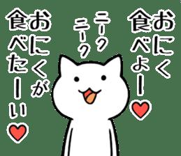 parfait Cat Sticker 2 ~HEART~ sticker #12159587