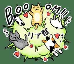 parfait Cat Sticker 2 ~HEART~ sticker #12159589