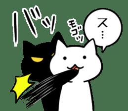 parfait Cat Sticker 2 ~HEART~ sticker #12159590
